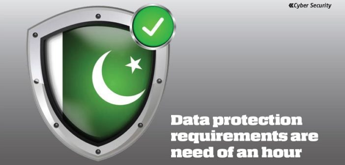 Data protection requirements are need of an hour
