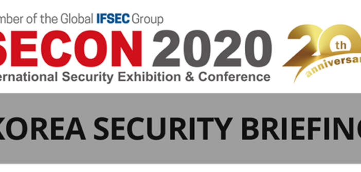 SECURITY MARKET IN KOREA: ESTIMATED GROWTH RATE IN 2020